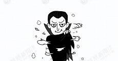 大鱼漫画:靠谱吸血鬼史,最早的吸血鬼原来是这样的