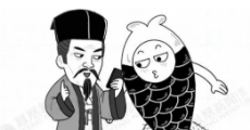 大鱼漫画:《苏东坡幸福生活指南》了解一下