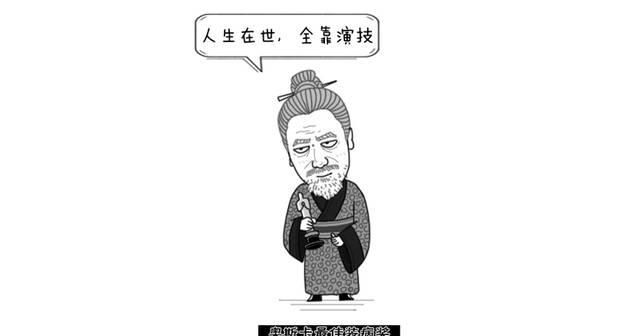 大鱼漫画:司马懿的创业秘诀 不如对手强就熬死他们