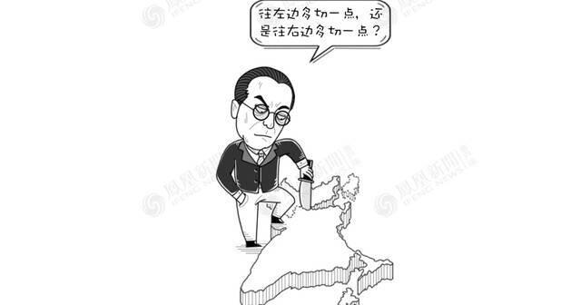 大鱼漫画:印巴为何闹不停?一个英国律师切出来