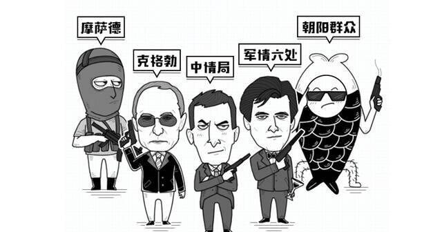 大鱼漫画:爱搞政变的CIA干过好事?摧毁台湾核计划