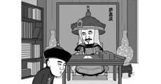 """大鱼漫画:""""沙特版嘉庆""""上线,打土豪分田地为哪般"""