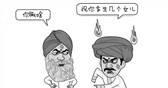 大鱼漫画:做一名印度女性是一种怎样的体验