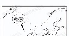 大鱼漫画:闷平阿根廷!冰岛队怎么可以这么牛!