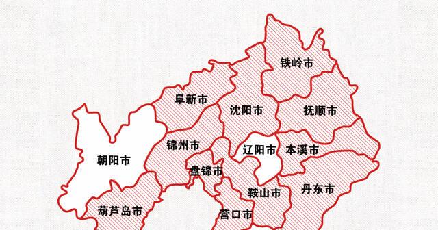 辽宁换届进行时 14地市11个换党政主官