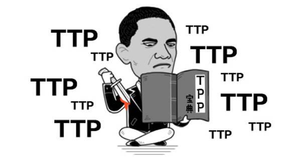大鱼漫画:围堵中国的TPP是什么?说成自宫神功就懂了