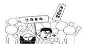 大鱼漫画:青年节咋来的?小伙打赢架反被自己人欺负