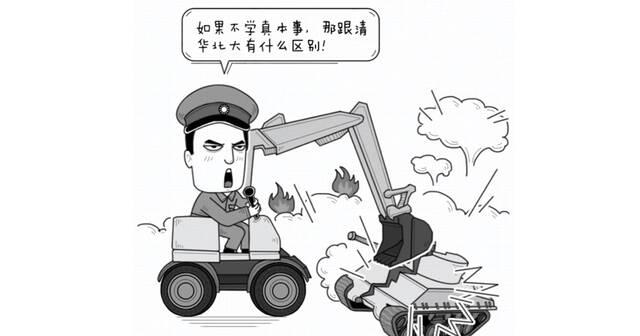 大鱼漫画:黄埔生为什么厉害?人家的小学期是去打军阀