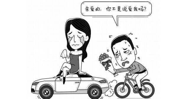 大鱼漫画:不以结婚为目的的恋爱才是真爱
