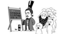 大鱼漫画:真正的秦朝历史是什么样子的?