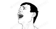"""""""你是广东人吧?""""""""你怎摸鸡道的呢?"""""""