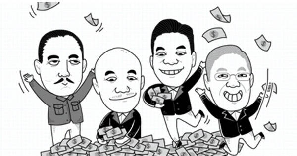 漫画:国民党真的完蛋啦?工资都发不出该咋办