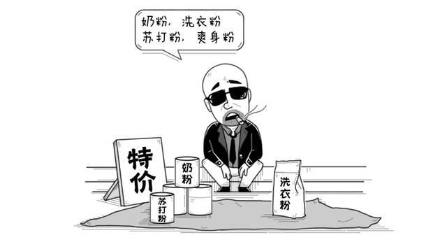 大鱼漫画:从卖白粉到卖奶粉 香港古惑仔兴衰史