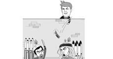 """大鱼漫画:""""三教圣城""""耶路撒冷究竟是谁的首都?"""