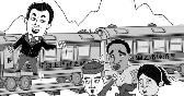 """大鱼漫画:一带一路 村里的""""先富带动后富"""""""