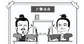 大鱼漫画:那些你不知道的武林秘史