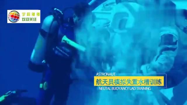 中国航天员宣传片发布,帧帧震荡人心