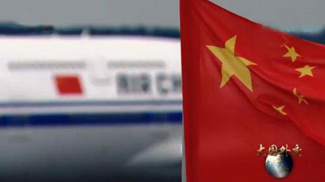 六集大型政论片《大国外交》开播 呈现中国特色发展之路
