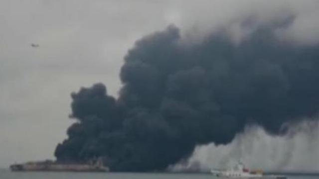 视频:现场浓烟滚滚