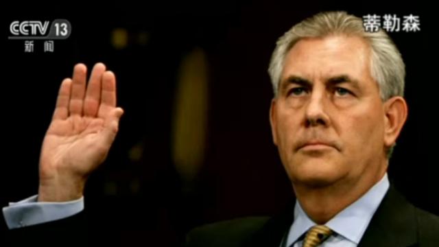 蒂勒森被解除美国务卿职务 前一日还在非洲访问