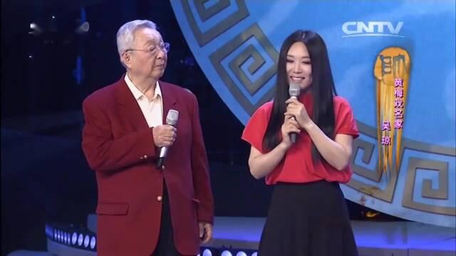 视频:唐杰忠唱黄梅戏《天仙配》唱功了得