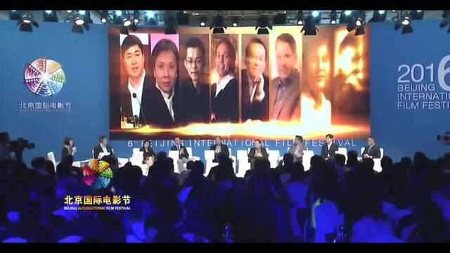 第7届北京电影节宣传片