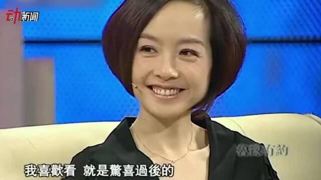 虐狗典范:现实中的达康欧阳菁