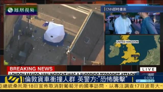 CNN关注伦敦货车撞人 目击者讲述事发经过