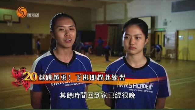 香港新视点-花式跳绳