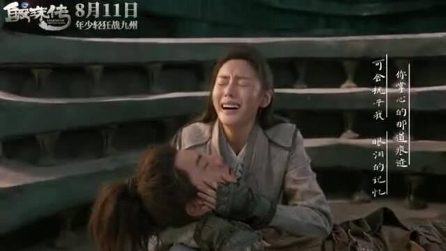 张靓颖《请让爱情相信你》,电影《鲛珠传》主题曲,非常好听!