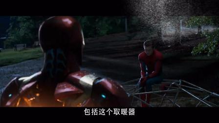[视频]小蜘蛛侠去打怪,钢铁侠来调教!