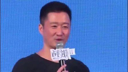 [视频]吴京首谈《战狼2》侵权:法律会给我们公正