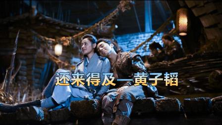 黄子韬献唱《鲛珠传》电影宣传片《还来得及》真的来得及!