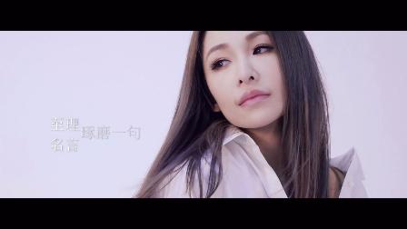 萧亚轩献唱《明天的秘密》MV