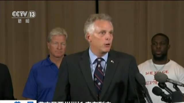弗州州长:你们假装是爱国者 其实你们根本不爱国