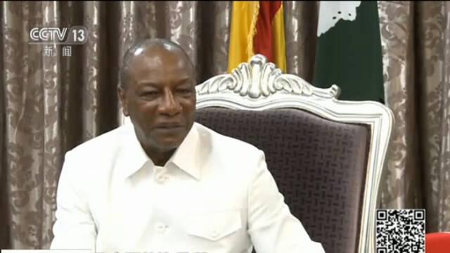 几内亚总统:习近平著作《摆脱贫困》给我很大启发