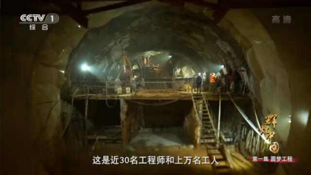 """中国技术解决世界难题 """"稀饭""""里挖通胡麻岭隧道"""
