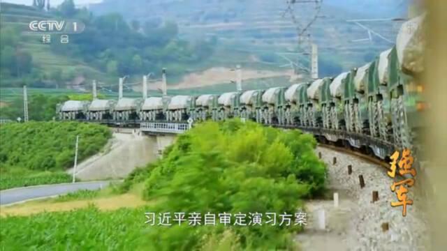 习近平亲自审定解放军4万官兵跨区演习方案