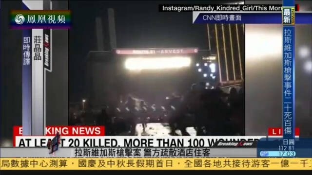 枪手从酒店32层向下扫射 曾因换弹夹中断射击