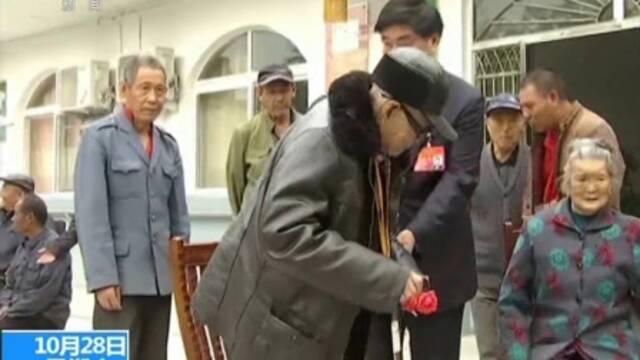 十九大代表李银江:让每一名农村老人老有所养