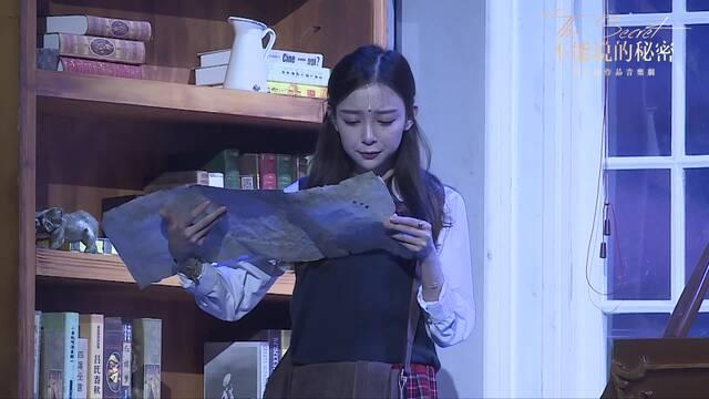 视频:《秘密》10年后再会湘伦小雨