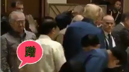 """网友爆宋楚瑜""""蹭照""""特朗普全过程"""