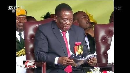 姆南加古瓦就任津巴布韦总统