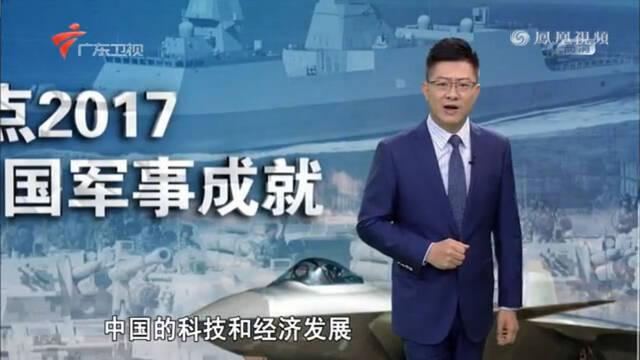 盘点2017中国军事成就