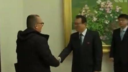 联合国副秘书长会见朝鲜官员 一车前往门口无人迎接