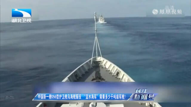 三大舰队数十艘056舰练反导 将成中国近海守护神
