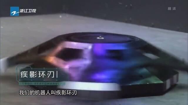 格斗机器人大比拼!中国大学生创作力惊人!