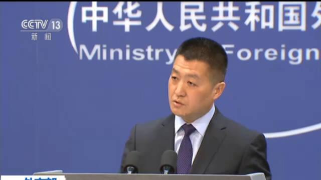 """中国外交部:将及时通报""""桑吉""""轮事故处置进展"""