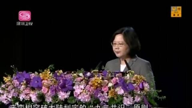 台官方拒批春节加班航班 大陆出招强硬反制