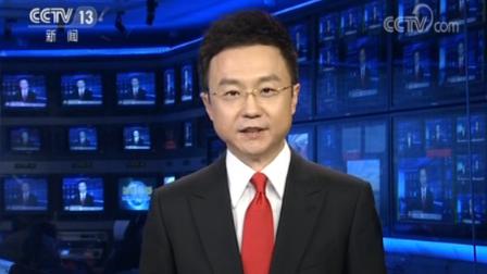 长江经济带:为生态留白 为发展增绿